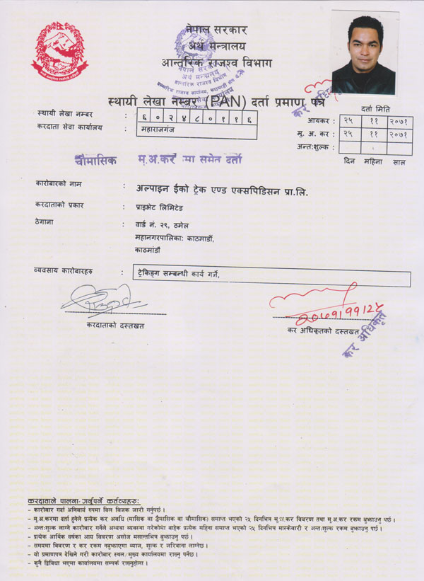Legal Document Kailash Tour With Registered Company Alpine Eco Trek - Us legal documents