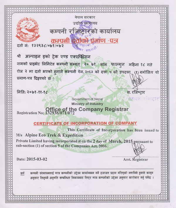 Certificate from company  registered office of Nepal